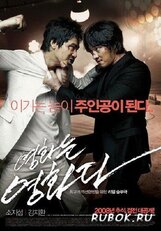 Постер к фильму «Несмонтированный фильм»