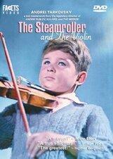 Постер к фильму «Каток и скрипка»