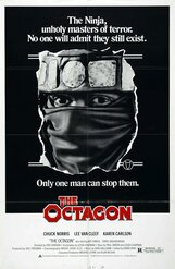 Постер к фильму «Октагон»