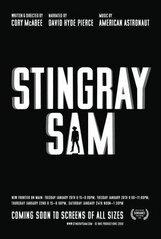 Постер к фильму «Сэм - электрический скат»