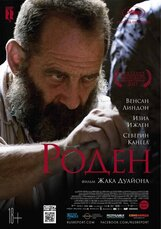 Постер к фильму «Роден»