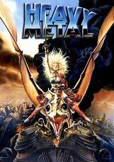 Постер к фильму «Тяжелый металл»