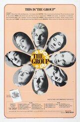 Постер к фильму «Группа»