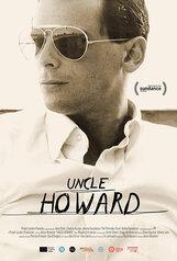 Постер к фильму «Дядя Говард»