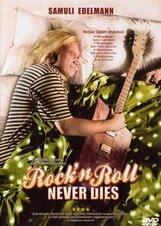Постер к фильму «Рок-н-ролл не умрет»