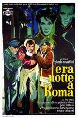 Постер к фильму «В Риме была ночь»