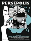 Постер к фильму «Персиполис»