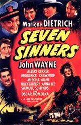Постер к фильму «Семь грешников»