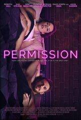 Постер к фильму «Разрешение»