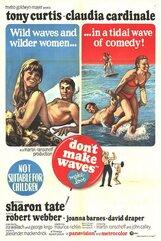 Постер к фильму «Не гони волну»