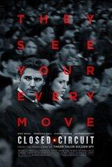 Постер к фильму «Замкнутая цепь»