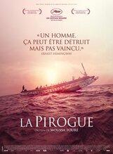 Постер к фильму «Пирога»