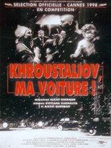 Постер к фильму «Хрусталев, машину!»
