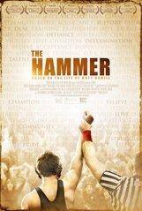 Постер к фильму «Hamill»
