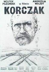Постер к фильму «Корчак»