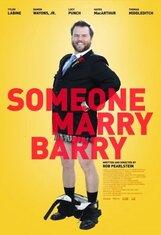 Постер к фильму «Поженить Бэрри»