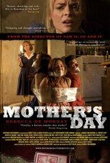 Постер к фильму «День матери»