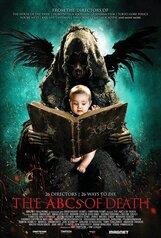 Постер к фильму «Азбука смерти»