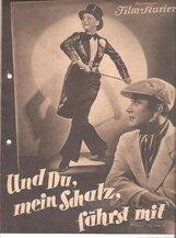 Постер к фильму «Дорогая, ты едешь со мной»
