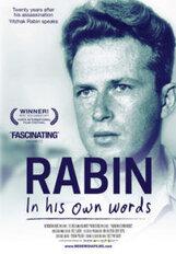 Постер к фильму «Рабин — своими словами»