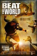 Постер к фильму «Зажечь мир»