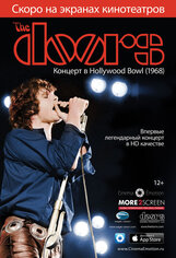 Постер к фильму «The Doors: Концерт в Hollywood Bowl (1968)»