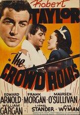 Постер к фильму «Восьмой раунд»