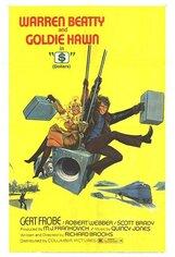 Постер к фильму «Доллары»
