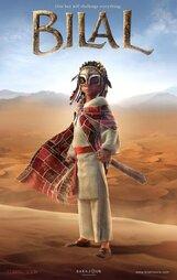 Постер к фильму «Билал»