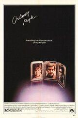 Постер к фильму «Обыкновенные люди»