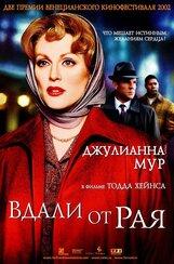 Постер к фильму «Вдали от рая»