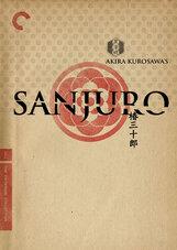 Постер к фильму «Отважный самурай»