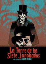 Постер к фильму «Башня семи горбунов»