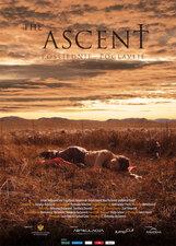 Постер к фильму «Последняя глава»