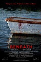 Постер к фильму «Внизу»