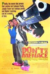 Постер к фильму «Не грози Южному Централу, попивая сок у себя в квартале»