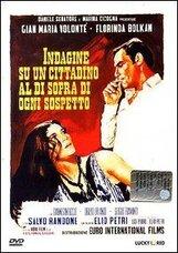 Постер к фильму «Следствие по делу гражданина вне всяких подозрений»
