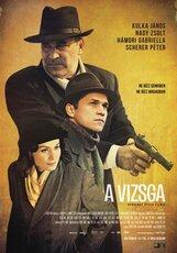 Постер к фильму «Испытание»