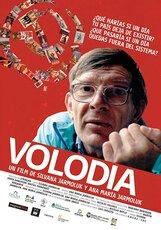 Постер к фильму «Володя»