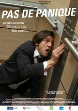 Постер к фильму «Без паники»