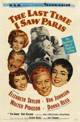 Постер к фильму «Последний раз, когда я видел Париж»