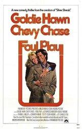 Постер к фильму «Грязная игра»