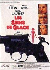 Постер к фильму «Ледяная грудь»