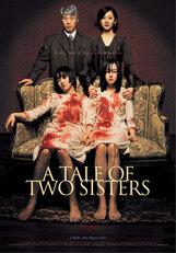 Постер к фильму «История двух сестер»