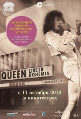 Постер к фильму «Queen Live in Bohemia»