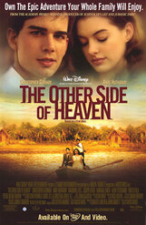 Постер к фильму «По ту сторону неба»
