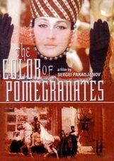Постер к фильму «Цвет граната»