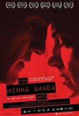 Постер к фильму «Любовь бессмертна»
