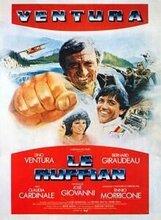 Постер к фильму «Богач»