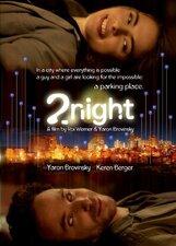 Постер к фильму «2 Night»